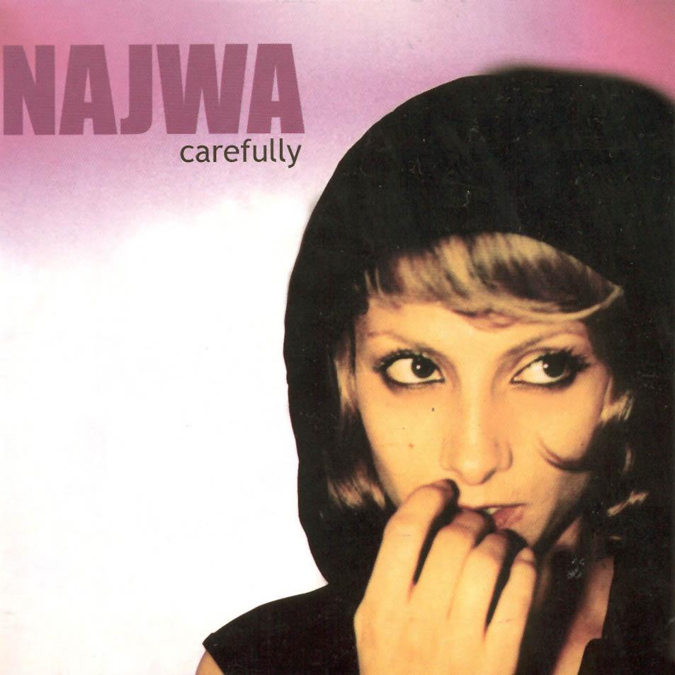 portada del album Carefully (edición especial)