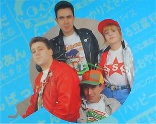 foto del grupo imagen del grupo Terry IV