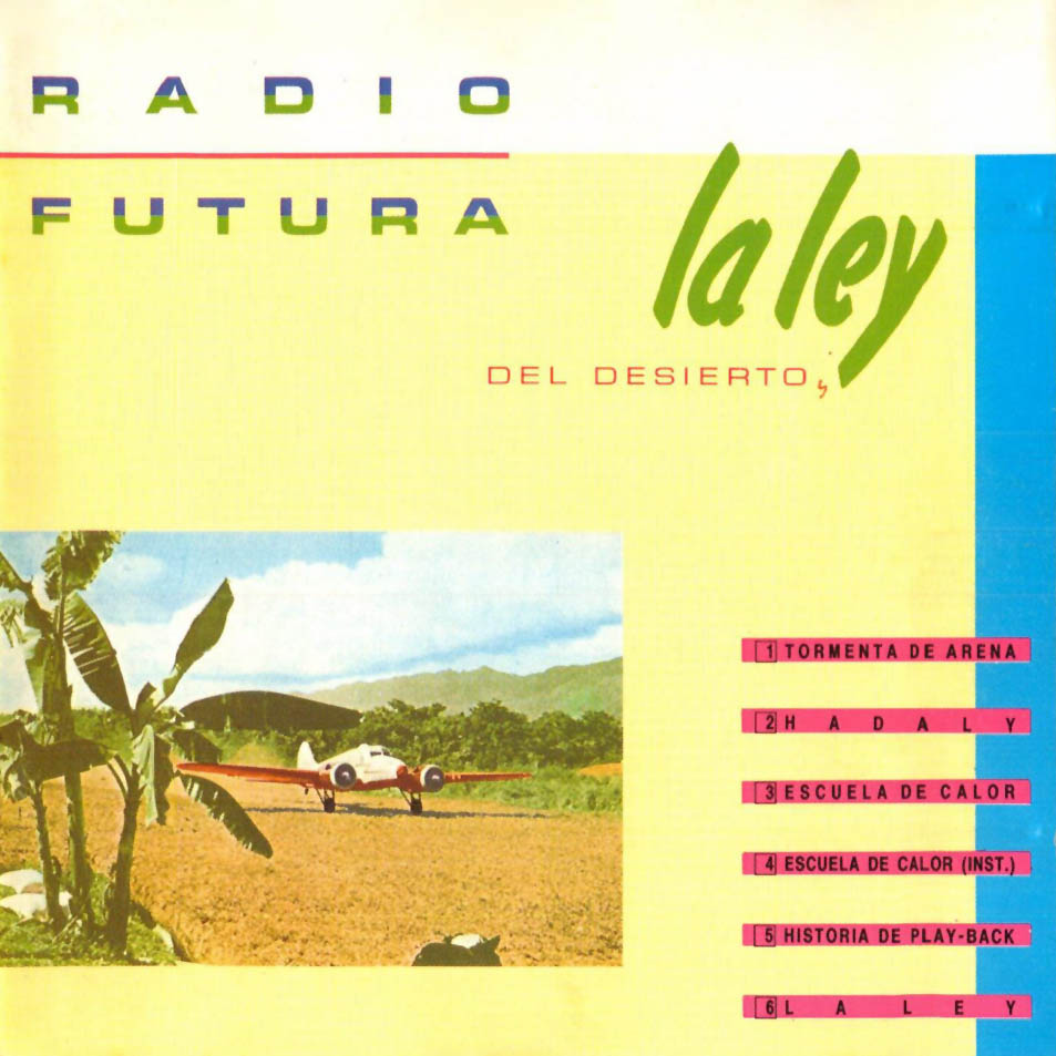 portada del disco La Ley del Desierto / La Ley del Mar