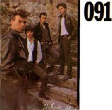 portada del album Debajo de las Piedras