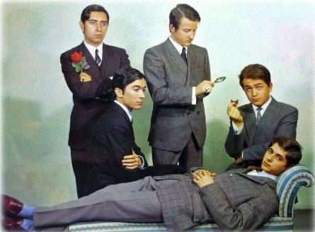 foto del grupo Los Huracanes