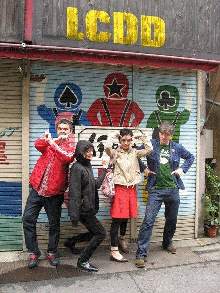 foto del grupo imagen del grupo Los Caballos de Dusseldorf