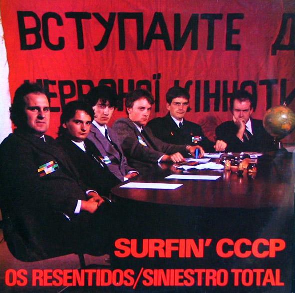 portada del disco Surfin' CCCP