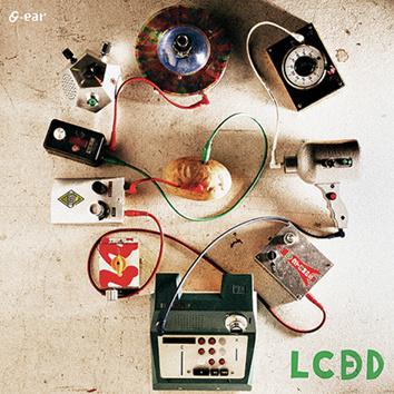 portada del album 1º LP