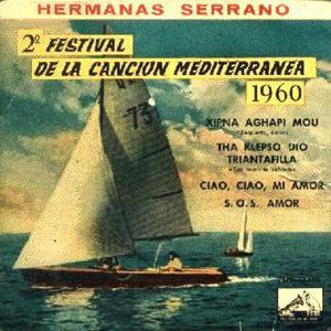 portada del disco 2º Festival de la Canción Mediterránea