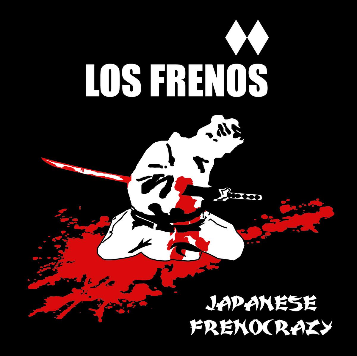 portada del album Japanese Frenocrazy