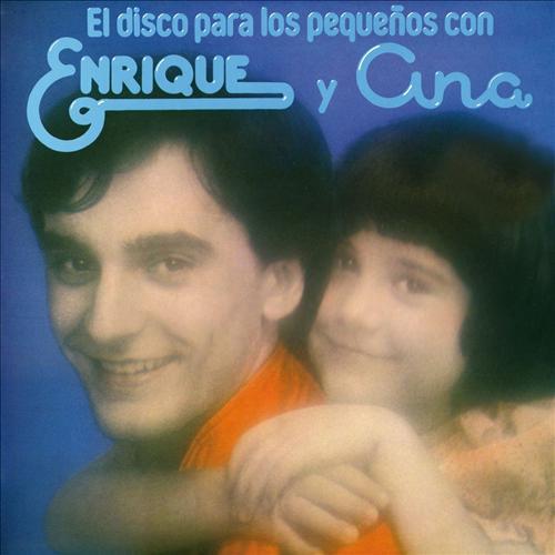 portada del disco El Disco para Los Pequeños