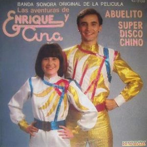 portada del disco Abuelito / Superdisco Chino