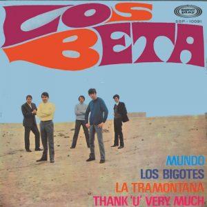 portada del disco Mundo / Los Bigotes / La Tramontana / Thank U Very Much