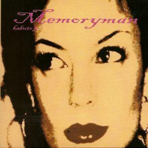portada del disco Memoryman