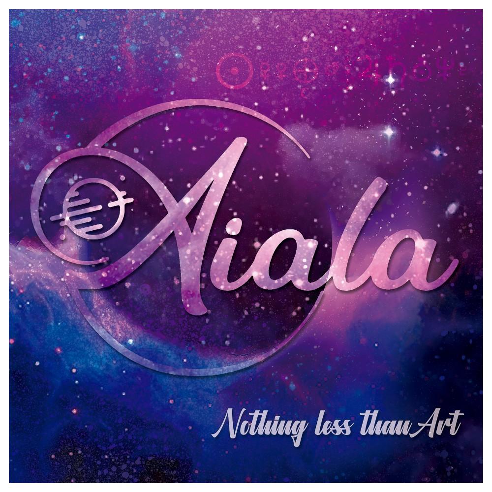 portada del album Nothing Less Than Art