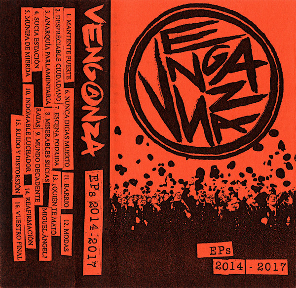 portada del album EPs 2014 - 2017