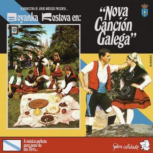 portada del disco Nova Canción Galega