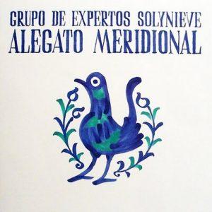 portada del disco Alegato Meridional