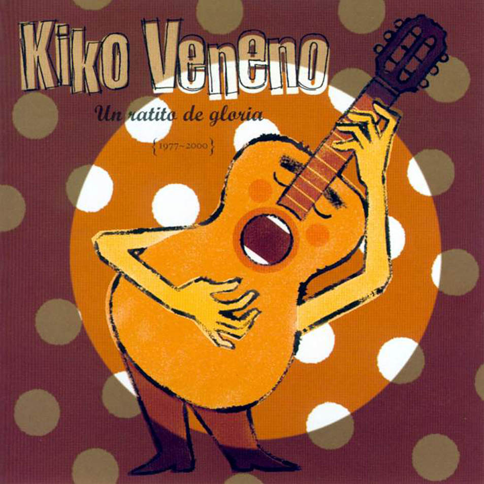 portada del album Un Ratito de Gloria 1977-2000