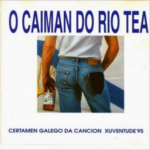 portada del disco Certamen Galego da Canción