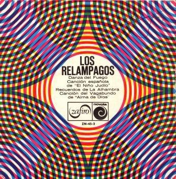portada del disco Danza del Fuego / Canción Española / Recuerdos de La Alhambra / Canción del Vagabundo