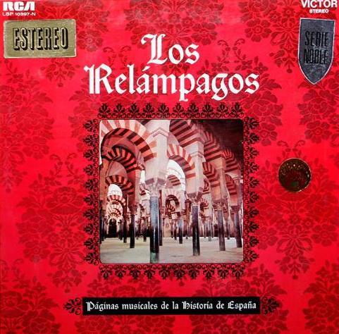 portada del disco Páginas Musicales de la Historia de España