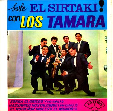 portada del disco Zorba el Griego / El Mundo / El Ruiseñor Inglés / Hassapico Nostalgique