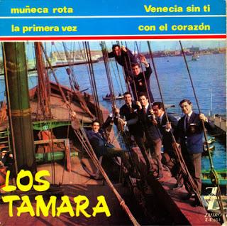 portada del disco Venecia sin ti / Muñeca Rota / Con el Corazón / La Primera vez
