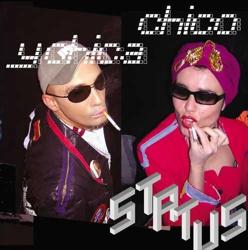portada del album Status