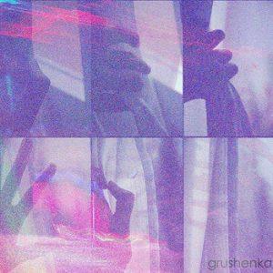 portada del disco Grushenka