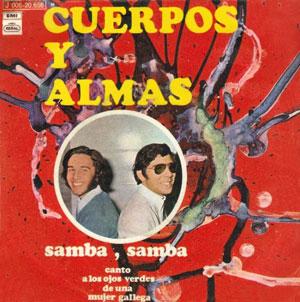 portada del disco Samba, Samba
