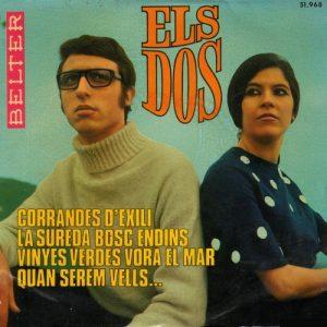 portada del disco Vinyes Verdes Vora el Mar / Corrades D' Exili / La Sureda Bosc Endins / Quan seran Vells...