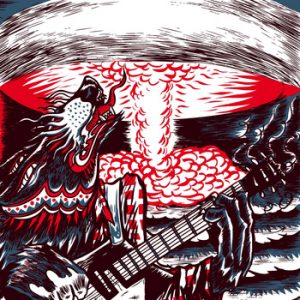 portada del disco Aullido Atómico