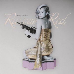 portada del disco Agent Cooper