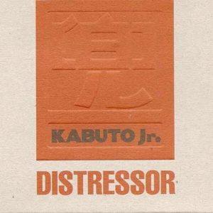 portada del disco Distressor