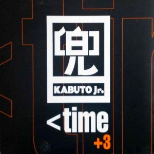 portada del disco Time +3