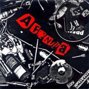 portada del disco Afonía