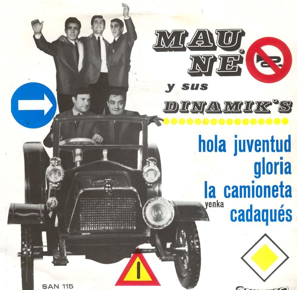 portada del album Hola Juventud / Gloria / La Camioneta / Cadaqués