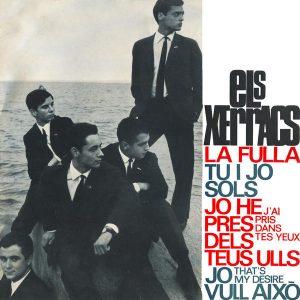 portada del disco La Fulla / Tu i Jo Sols / Jo he Pres dels Teus Ulls / Jo Vull Això