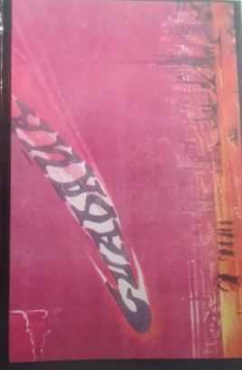 portada del disco Guadaña