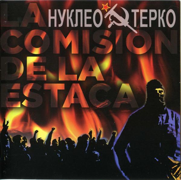 portada del album La Comisión de la Estaca