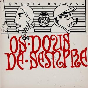 portada del disco Os Dous de Sempre