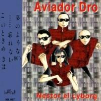 foto del grupo Néstor el Cyborg